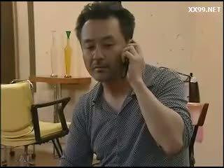 শ্যামাঙ্গিনী, জাপানি, সস্নেহ