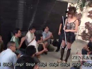 Hapon anri hoshizaki enf cmnf pagtitipon subtitles