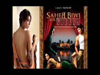 Sahib biwi aur gulam hindi dreckig audio, porno 3b