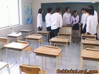 מכללה, יפני, אקזוטי