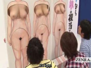 Subtitled Voluptuous Japanese Nudist P...