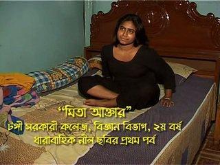 Bangladeshi 女の子 mita part-1