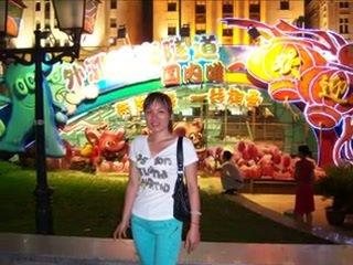 My ex prawan - chinese