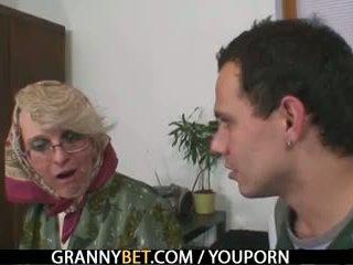 现实, 老, 奶奶
