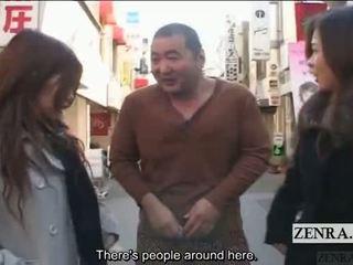 Subtitled δημόσιο ιαπωνικό ακραίο ρούχα αντιθέτου φύλου γυναίκα κυρίαρχος