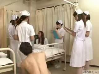 Dừng lại các thời gian đến fondle nhật bản nurses!