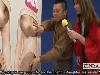 Subtitle japonez enf cougars și milfs ciudat joc spectacol