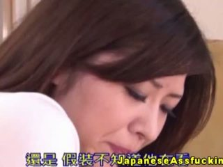 เอเชีย nippon using ก้น ลูกปัด