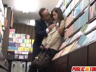 Smut Honey Miyu Kiritani