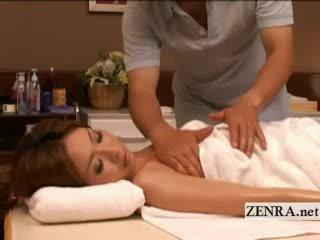 masseuse, japanese, perky