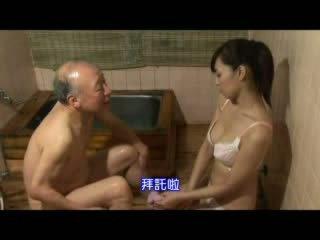 Japanese Nurse Taking Care About Grandpa Video