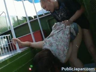 An Mashiro Naughty