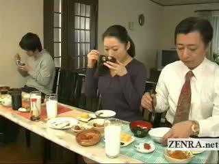 Subtitled bizarro japonesa bottomless não cuecas família