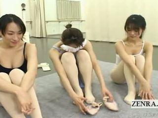 japon, striptiz, softcore