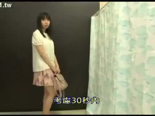 more oral sex hottest, ideal japanese, toys
