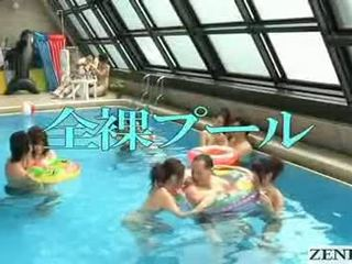 Japanese Kinky Pool Party