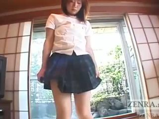 японський, на відкритому повітрі, дивний, японія