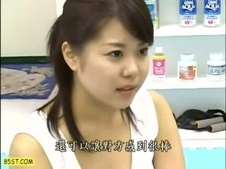 brunetka, japoński, wiek dojrzewania, wytryski