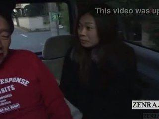 japanese, teasing, bizarre