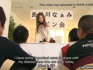 cute, reality, japanese