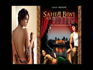 Sahib biwi aur gulam hindi брудна audio, порно 3b