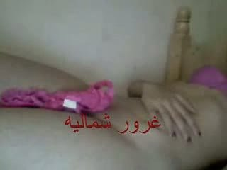 Dievča od saudi arabia