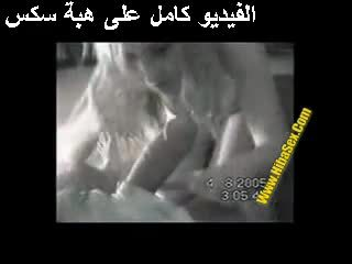 Iraq sex porno egypte Video