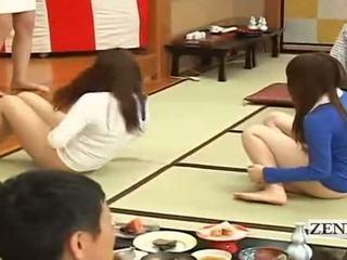 японски, странен, странен