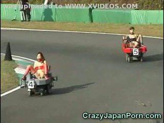 اليابانية, غريب, اليابان
