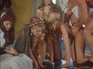 集団セックス, ビンテージ