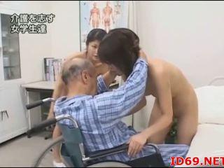 Jaapani av mudel