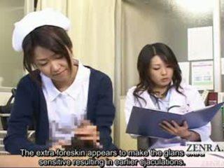 japanese, cfnm, uniform