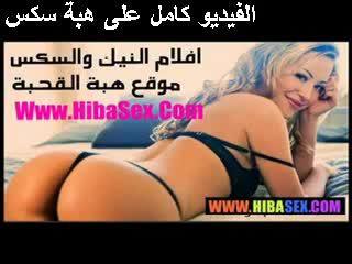 kön, arab, fru