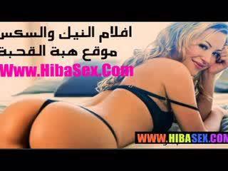porno, seks, arab
